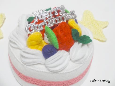 フェルトdeクリスマスケーキ