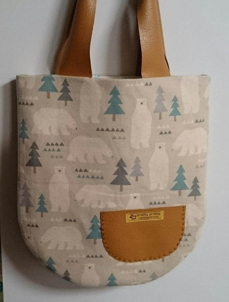 シロクマさんと木々の手提げバッグ