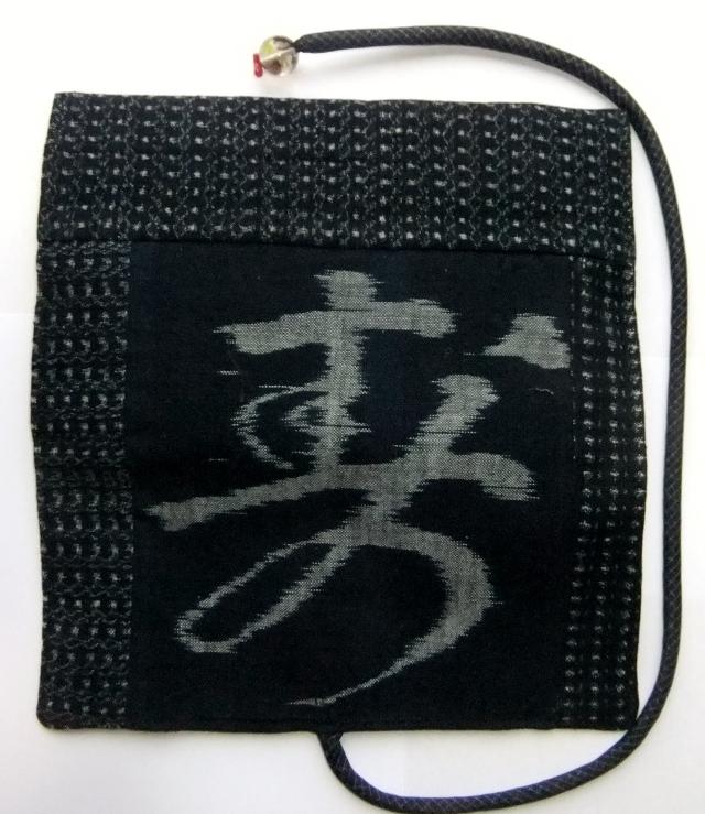 着物リメイク 絵絣と男絣で作った和風財布 938