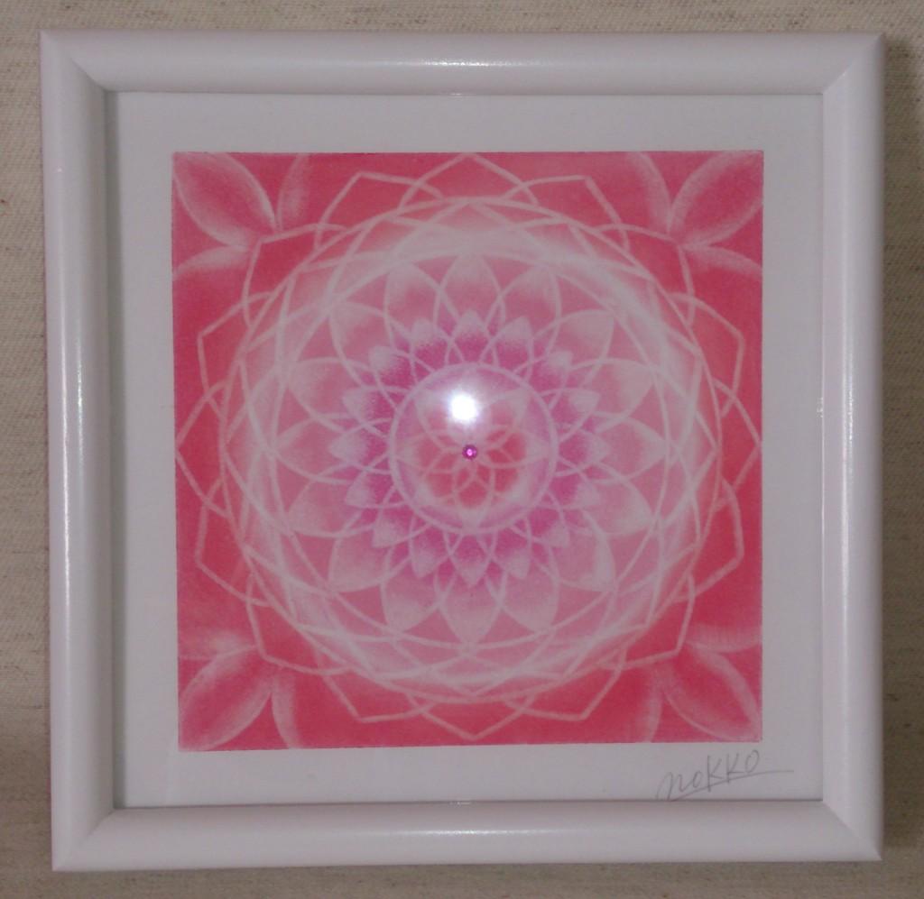 あなたの心を癒す 光のパステル曼荼羅アート