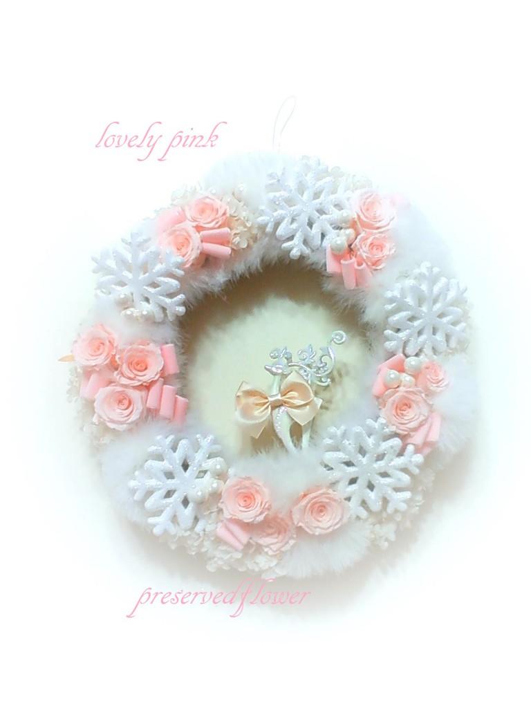 lovelyピンクのクリスマスリース