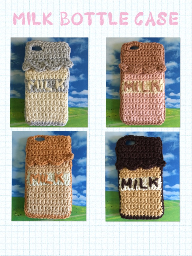 Milk bottle case