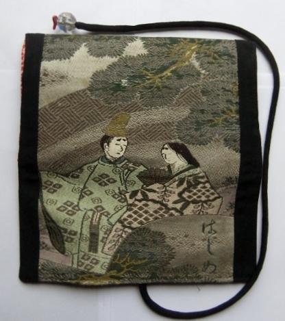着物リメイク 男の子の袴で作った和風財布 1093
