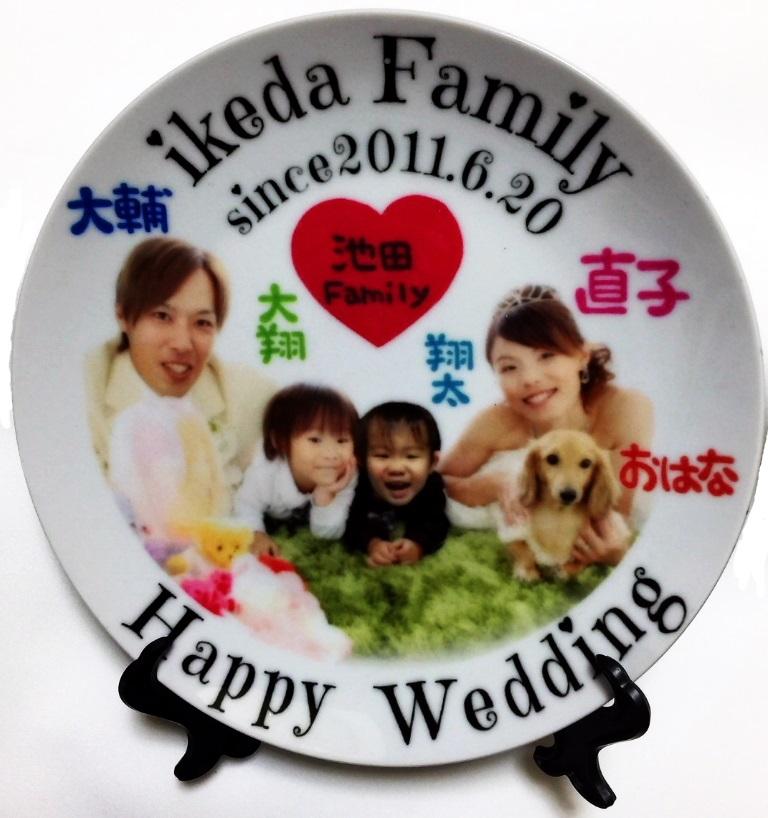 お写真画像や文字が入れられるプレート★結婚祝い、出産祝い、誕生日プレゼントなどに★